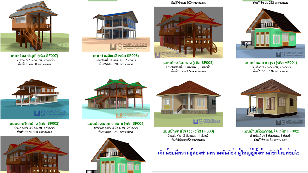 free home designs and plans android apps on google play free home designs and plans screenshot
