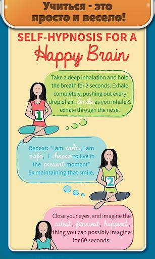Научиться гипнозу