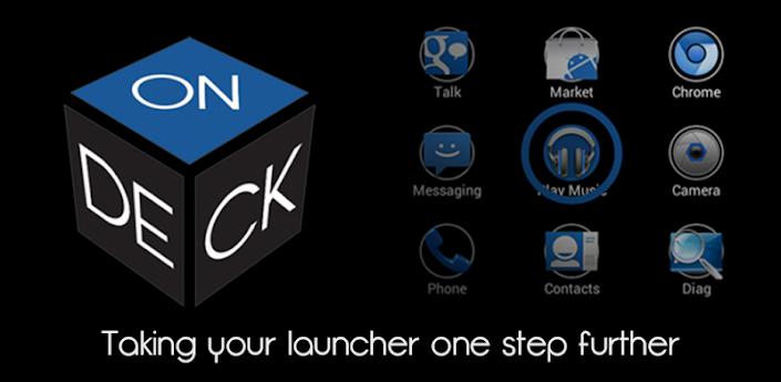 onDeck - инструмент для работы с другими приложениями