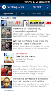 The Straits Times Smartphone