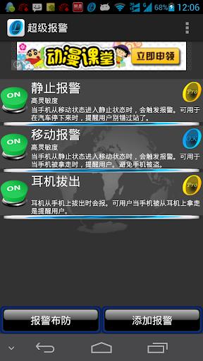 trade accounting android app網站相關資料 - APP試玩 - 傳說中的挨 ...