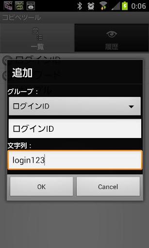 u30b3u30d4u30dau30c4u30fcu30eb Free 1.0.3 Windows u7528 3