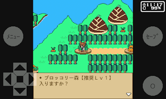 Screenshot of Bejitaru Tsu!