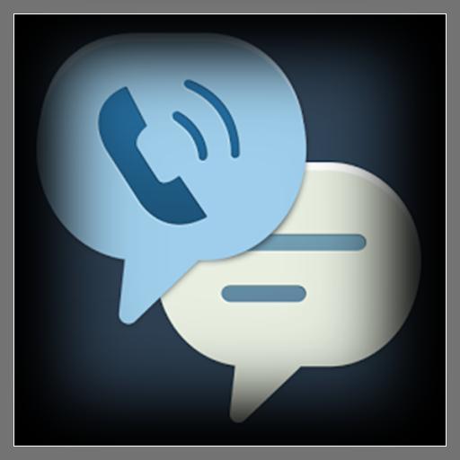 Free Phone Text