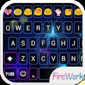 Fireworks Emoji Keyboard Theme