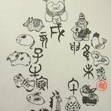 devenir ien ash