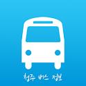 NEW 청주버스 icon