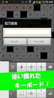Screenshot of Simple CrossWord