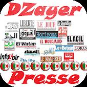 algerie info  (أخبار الجزائر)