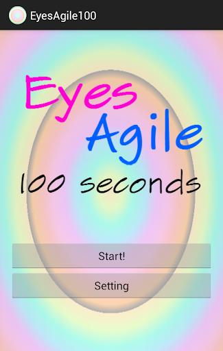 眼睛運動100秒