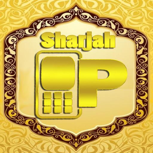 Sharjah Parking LOGO-APP點子