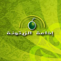 Radio Zitouna icon