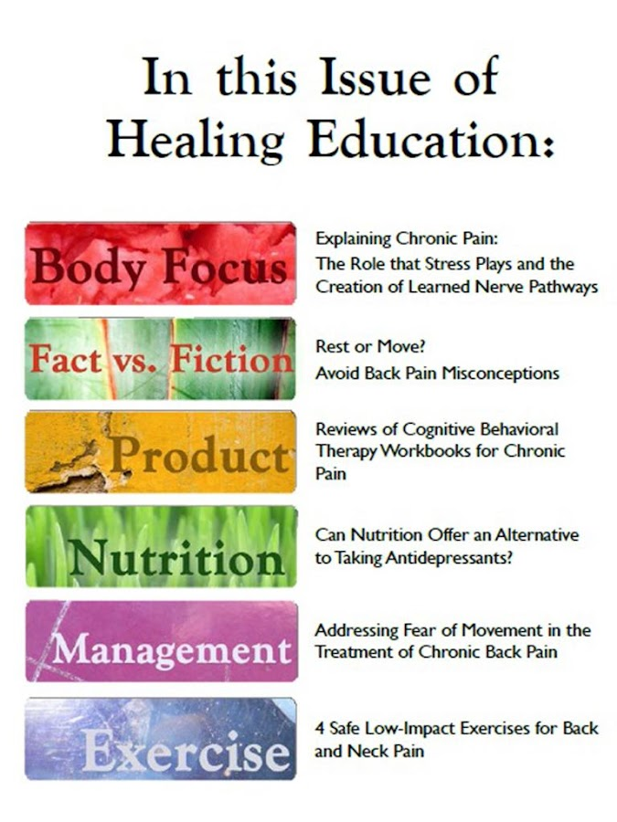 Healing Education - screenshot