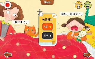 Screenshot of 수퍼맘 박현영의 말문이 빵 터지는 세 마디 일본어 3권