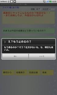 アニヲタクイズ(ココロコネクト編)- screenshot thumbnail