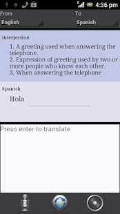 Language Translator Free - screenshot thumbnail