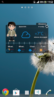 Meteoprog. Dressed by weather- screenshot thumbnail