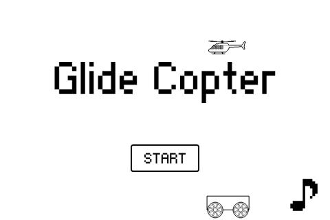 グライドコプター