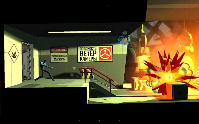 CounterSpy™ - screenshot