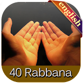 40 Rabbana Dua from Al-Quran