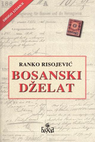 Bosanski dzelat - screenshot