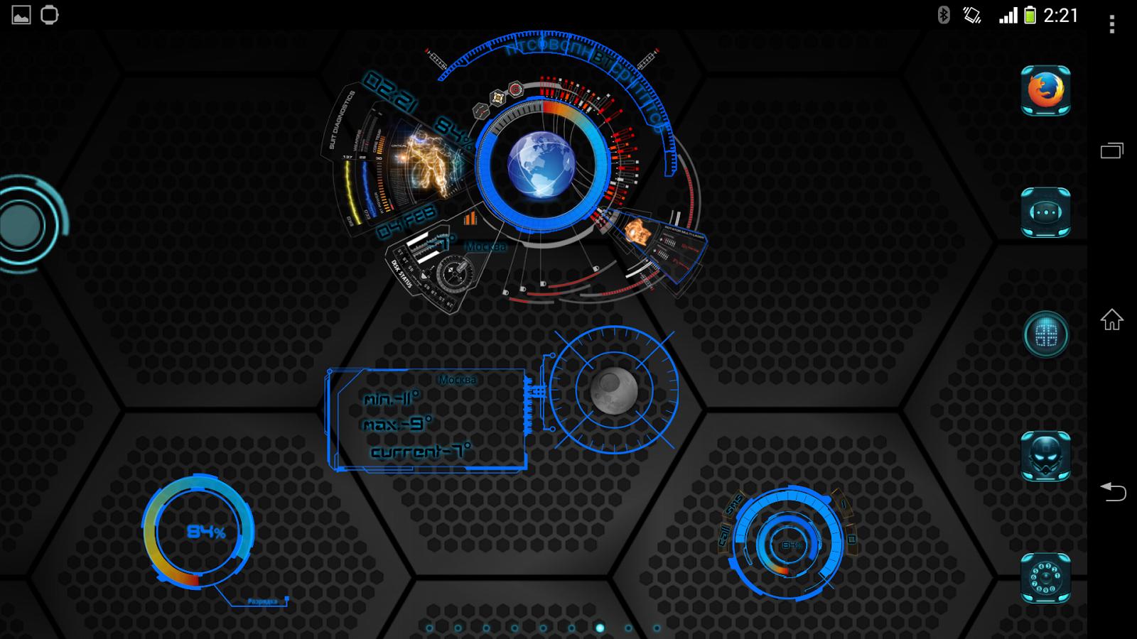 Iron Man Jarvis Wallpaper Android Iron Man Jarvis Interface