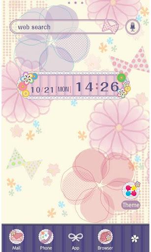 Kimono Flower for[+]HOME