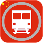 Metro CN Beijing, Shanghai