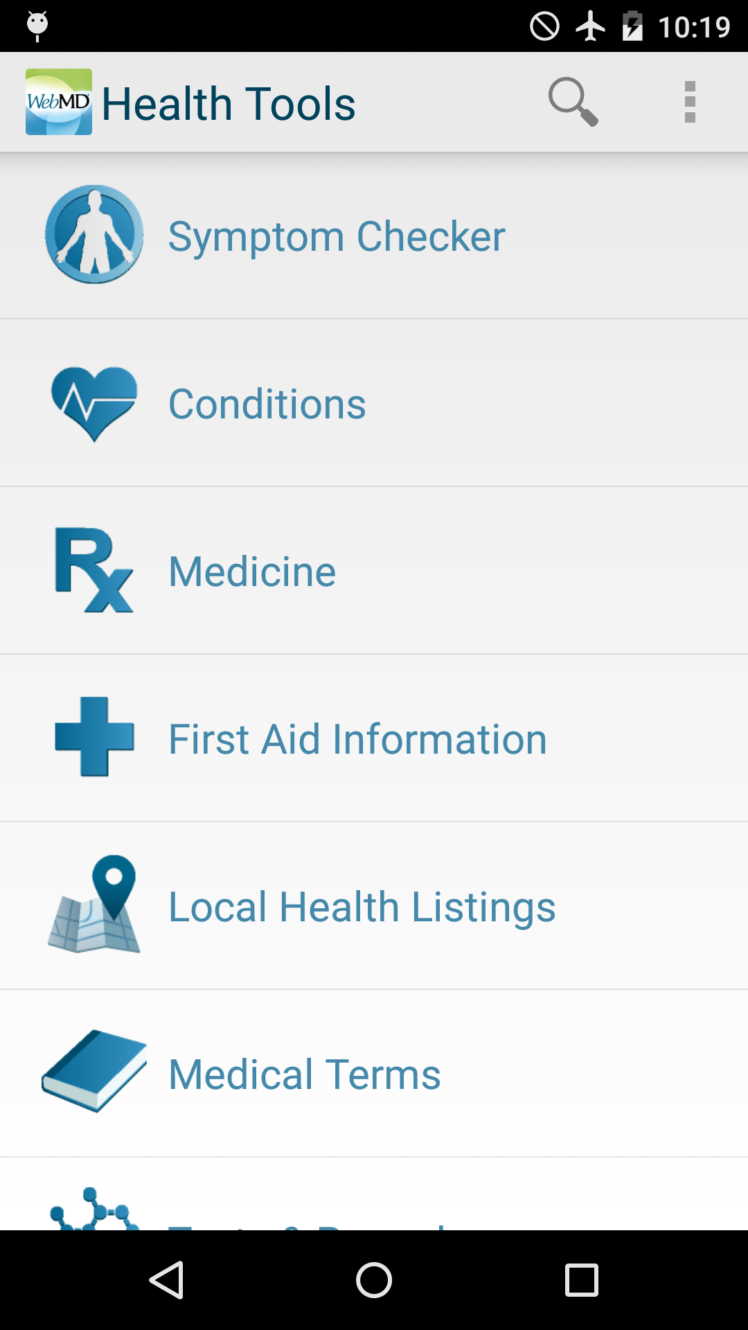 WebMD for Android screenshot #1