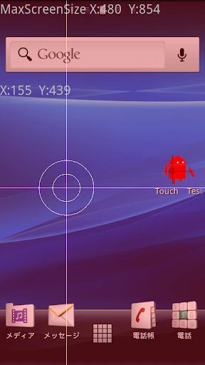 TouchTester
