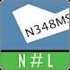 N-Number Lookup