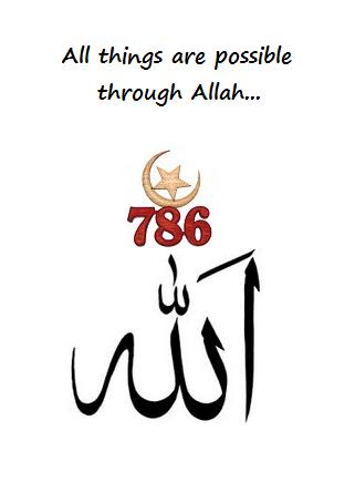 786 Allah Islamic Wallpaper