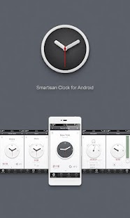 Smartisan Clock- screenshot thumbnail
