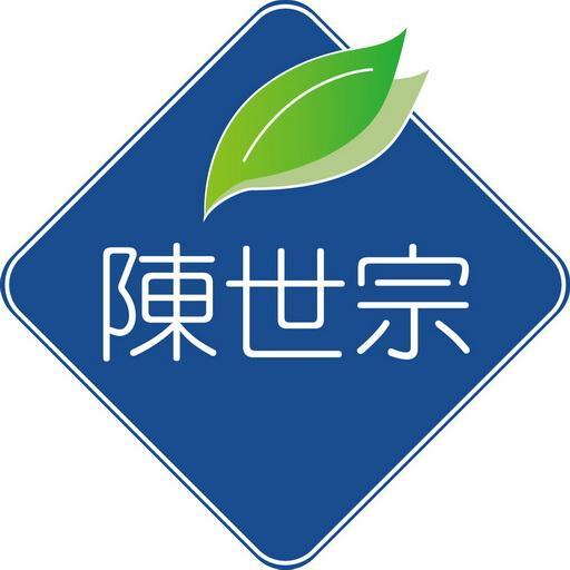 NATURALLY PLUS 陳世宗 繁體版 綠加利