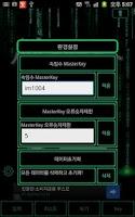 Screenshot of MasterKey