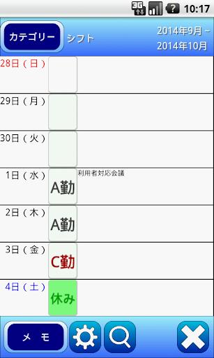 u30b3u30e8u30dfu306bu30e1u30e2u30eau30fc 1.60 Windows u7528 3