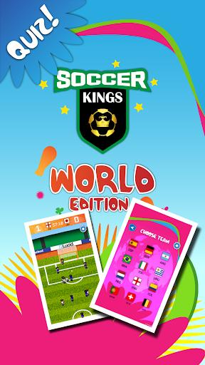 足球之王:世界足球竞猜