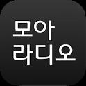MoaRadio (모아라디오) icon