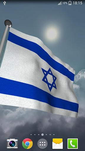 Israel Flag + LWP