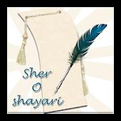 Sher O Shayari