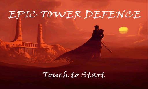 Destansı Kule Savunması