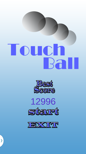 TouchBall