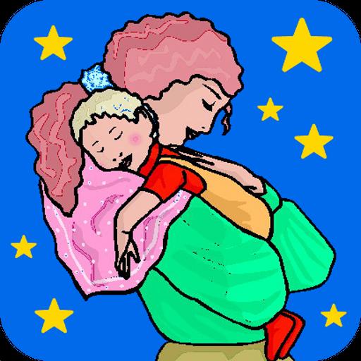 音乐の赤ちゃんのためのブラームスの子守歌 LOGO-記事Game
