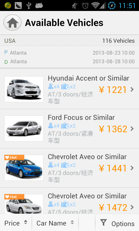 Zuzuche - Car rental expert - screenshot