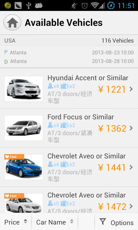 Zuzuche - Car rental expert- screenshot