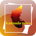 Kannada News Daily Papers icon