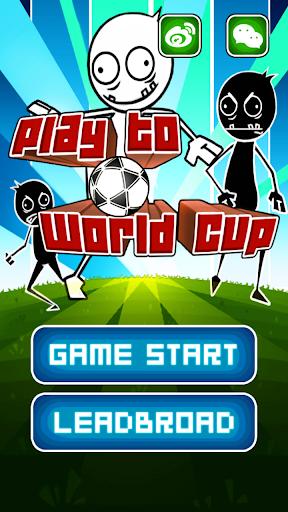 踢向世界杯