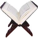 مصطفى اسماعيل – القران كامل logo