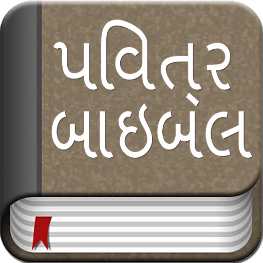 The Gujarati Bible Offline app (apk) free download for Android/PC/Windows