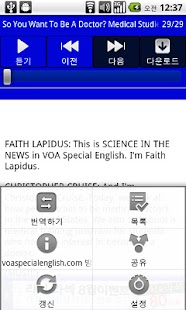 ESL Daily English - VOA - screenshot thumbnail